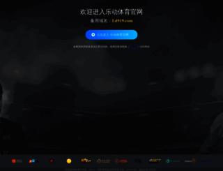 stonehengefabrics.com screenshot