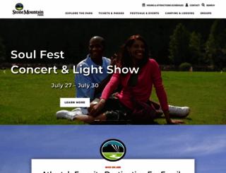 stonemountainpark.com screenshot