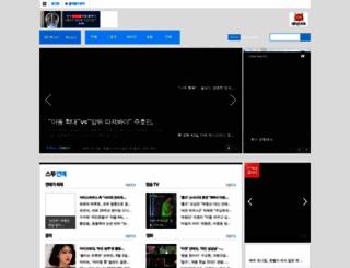 stoo.com screenshot
