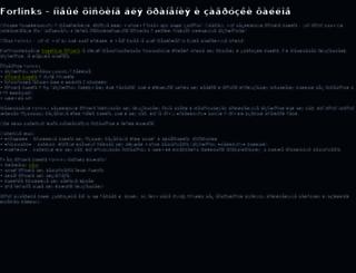 storage.4-links.net screenshot