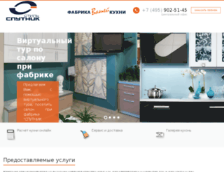 store-k.ru screenshot