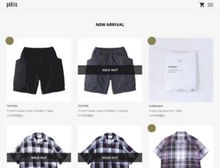 store-public.com screenshot