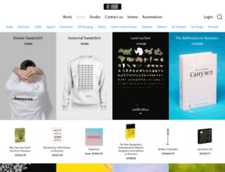 store.artlebedev.com screenshot