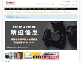 store.canon.com.hk screenshot