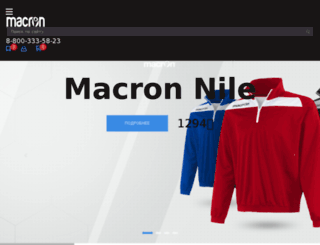 store.macron.club screenshot