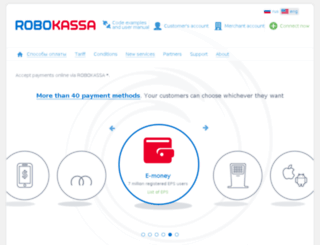 store.robokassa.ru screenshot