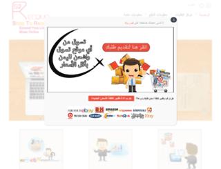 store.shop2receive.net screenshot
