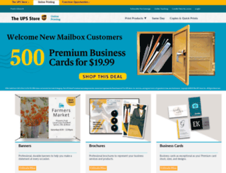 store1607.upsstoreprint.com screenshot