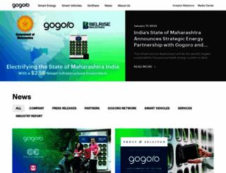 story.gogoro.com screenshot