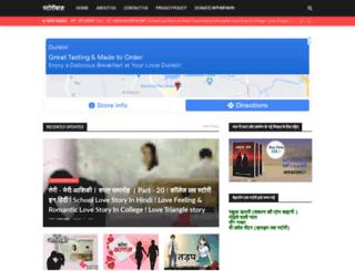 storybaaz.in screenshot