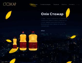 stozhar.ua screenshot