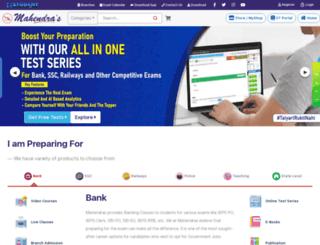 stportal.mahendras.org screenshot