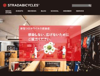 stradabicycles.com screenshot