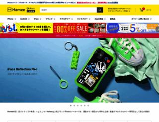 strapya.com screenshot