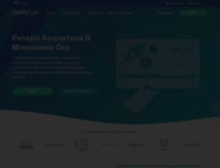 streetbee.ru screenshot