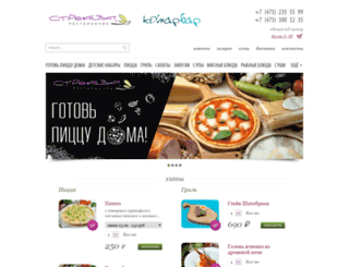 strekozavrn.ru screenshot