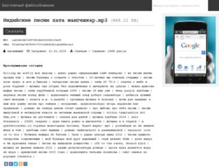 strogonet.ru screenshot