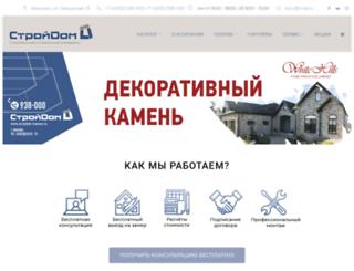 stroydom-ivanovo.ru screenshot