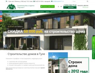 stroydom71.ru screenshot
