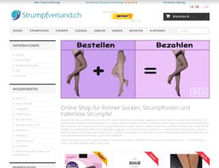 strumpfversand.ch screenshot