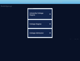 studentguru.gr screenshot