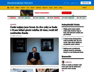 studenti.ihned.cz screenshot
