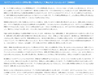 studentska-pecet.com screenshot