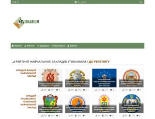 studiarium.net screenshot