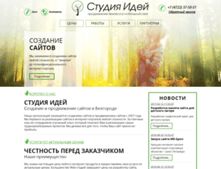 studio-ideas.ru screenshot