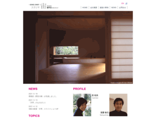 studio-myu.com screenshot