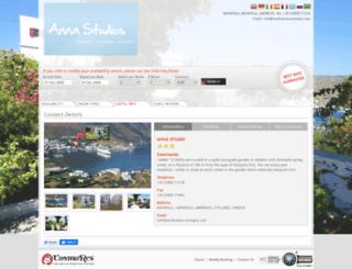 studioanna.cosmores.com screenshot