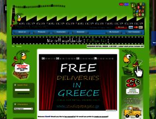 studiopapagalo.gr screenshot