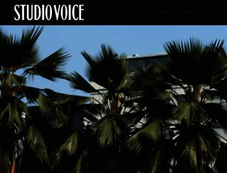 studiovoice.jp screenshot