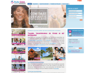 study-globe.com screenshot