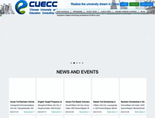 study-in-china.org screenshot
