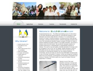 studyinukrainenow.com screenshot