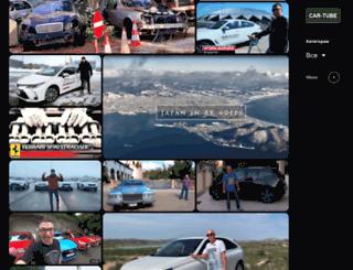 studytime.ru screenshot