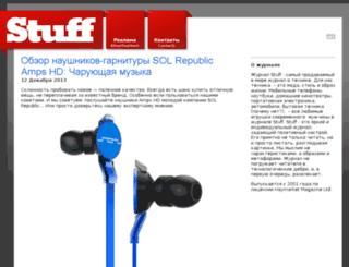 stuff.osp.ru screenshot