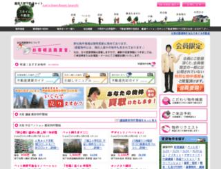 style-horie.com screenshot