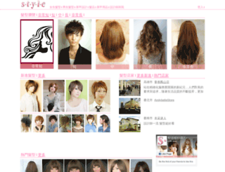 style01.tw screenshot