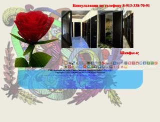 stylenk.narod.ru screenshot