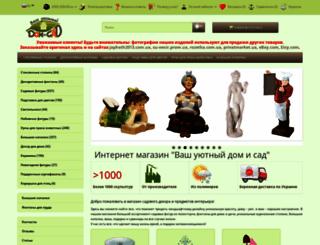 su-venir.com.ua screenshot