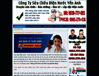 suachuadiennuocvn.com screenshot