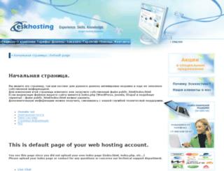 sub.ulia-volkodav.ru screenshot