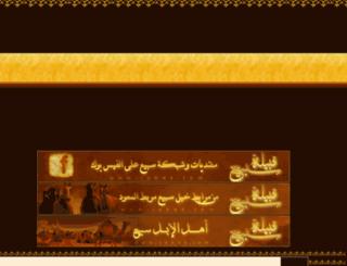 suba3.com screenshot