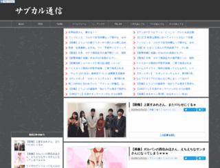 subcultusin.net screenshot