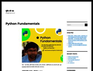 subeen.com screenshot