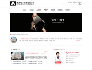 submitgoogleurl.com screenshot