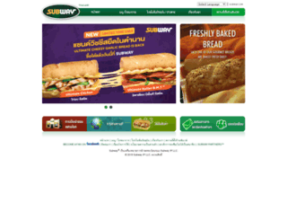 subway.co.th screenshot