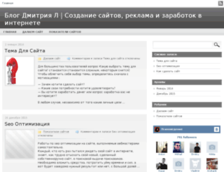 successupltd.ru screenshot